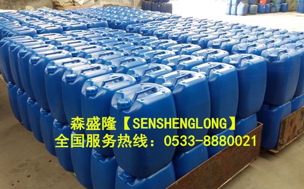 深圳反渗透阻垢剂