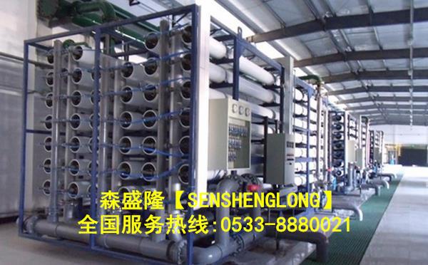 膜阻垢剂厂家应用方案