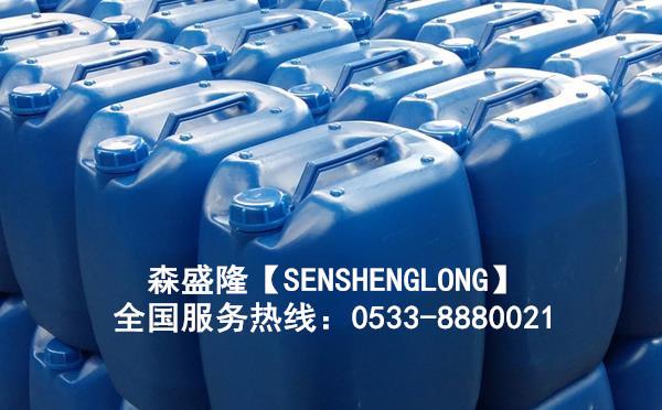 广东反渗透阻垢剂产品