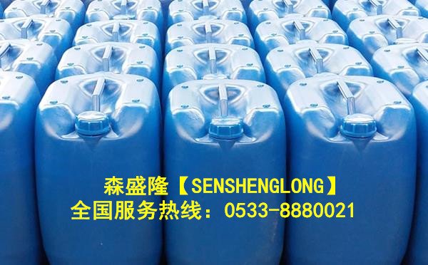 东莞锅炉除垢剂