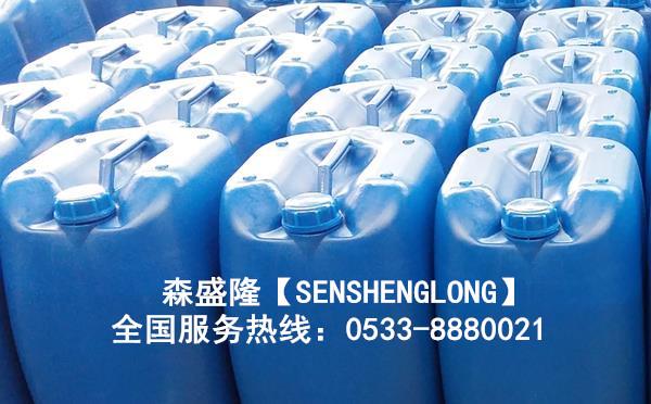 中山锅炉阻垢剂