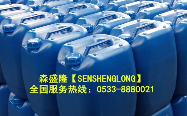 广东阻垢剂SS815膜阻垢剂【酸式】产品