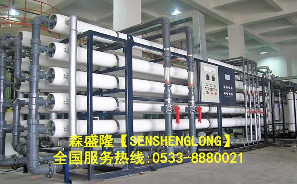 反渗透膜阻垢剂SL815【碱式】产品应用