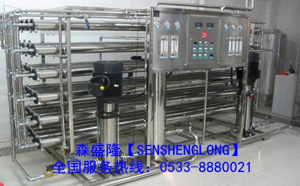 反渗透膜阻垢剂SL820产品应用