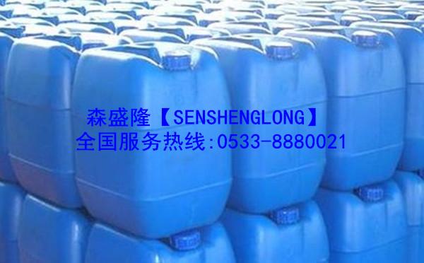 广东膜阻垢剂