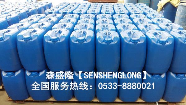 广州冷却水缓蚀阻垢剂产品图片