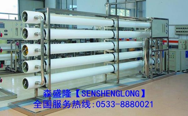 深圳反渗透阻垢剂SL815【碱式】产品应用