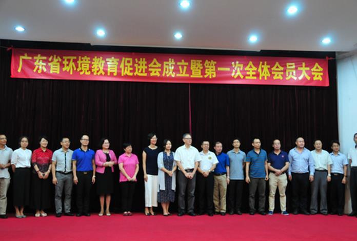 第一届促进会会长、理事会理事、监事会监事代表合影