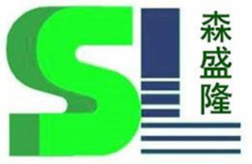 广东阻垢剂森盛隆通过ISO9001国际质量管理体系认证
