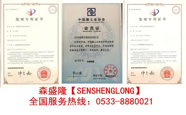广东阻垢剂应用服务方案