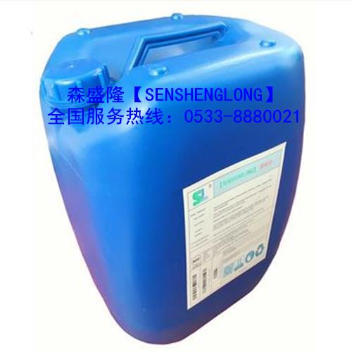 锅炉除垢剂SZ810在线清洗水垢