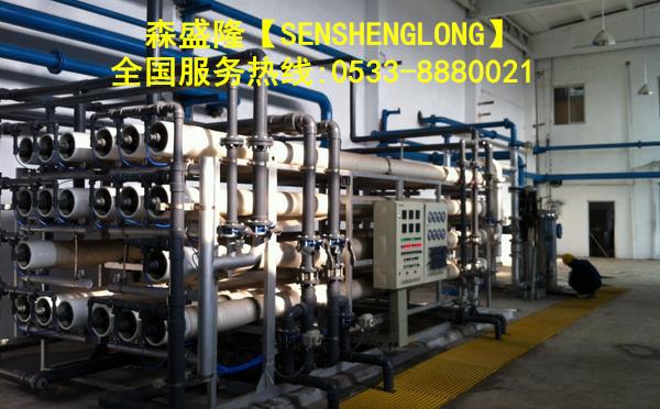 低磷反渗透阻垢剂环保又高效