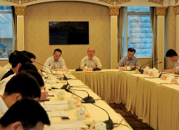 广东省环境保护厅召开全省水污染防治工作座谈会