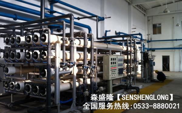 反渗透膜阻垢剂依据技术要求生产